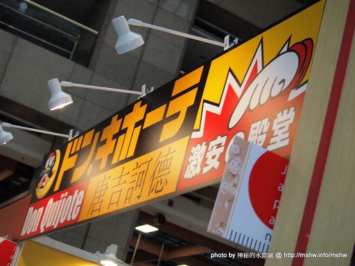 """雖然愛沒有那麼多~不過下次還是要早點去:p ~ 2011""""ITF台北國際旅展"""" 信義區 區域 台北市 旅行 會展"""