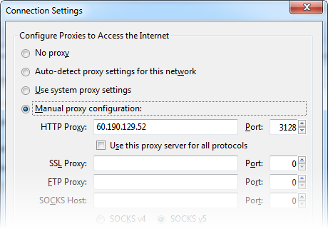 private-browsing-proxy-config2