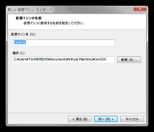 SnapCrab_新しい仮想マシン ウィザード_2013-5-15_9-45-31_No-00.png