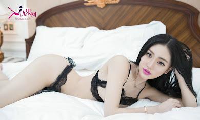 Ugirls U087 Xi Yuan 兮媛 [65P258M]