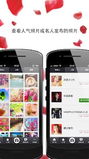 cameran 蜷川实花监制 拍照软件 - screenshot thumbnail