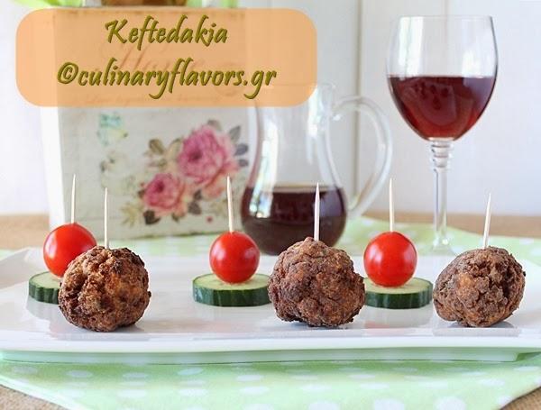 Greek Meatballs.JPG