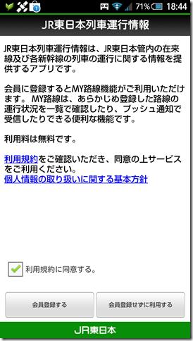 2014-02-14 18.44.57