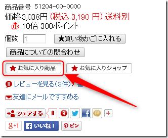 2014-02-19_21h34_00