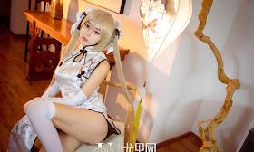 Ugirls U223 Zhao Xiaomi 赵小米Kitty [62P530M]