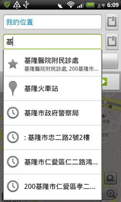 google maps android-07