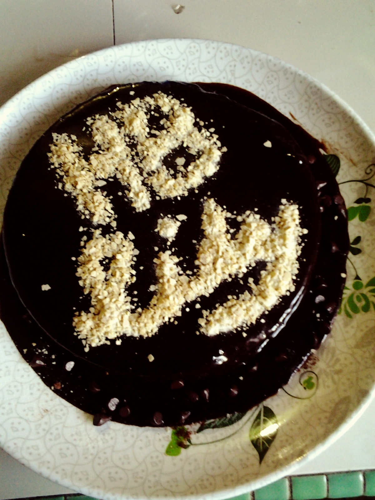 Resepi Kek Coklat Simple Dan Mudah - Pewarna b
