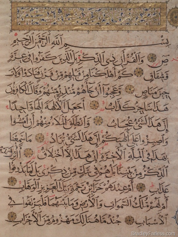 Qu'ran Manuscript, 14th Century Iran or Iraq, Metropolitan Museum of Art