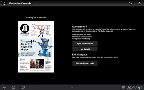 Aftenposten eAvis - screenshot thumbnail