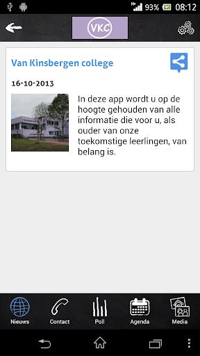 【免費通訊App】Kinsbergen-APP點子