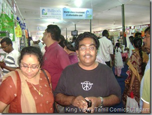 CBF Day 13 Photo 14 Stall No 372 Another Couple who regularly read comics