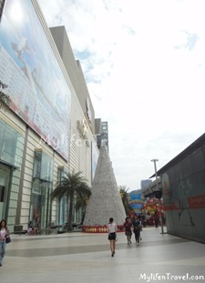 Siam Paragon Shopping Complex 07