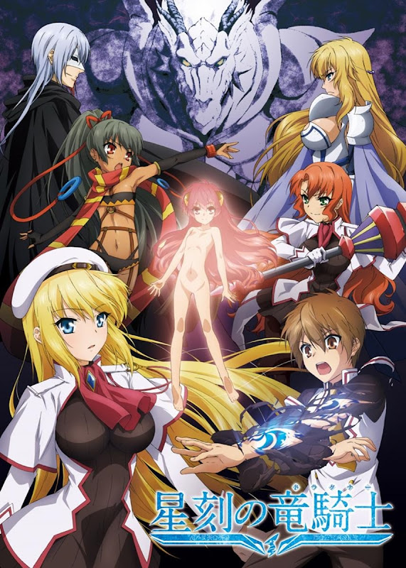 Dragonar Academy TV Anime