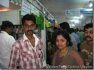 CBF Day 13 Photo 36 Stall No 372 This couple are regular visitors in CBF 2012 Now Subscibing Lion Comics