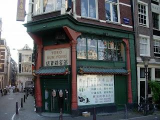 2008-07-Amsterdam-QuartierChinois-3.JPG
