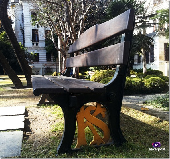 chair-keshar-mahal