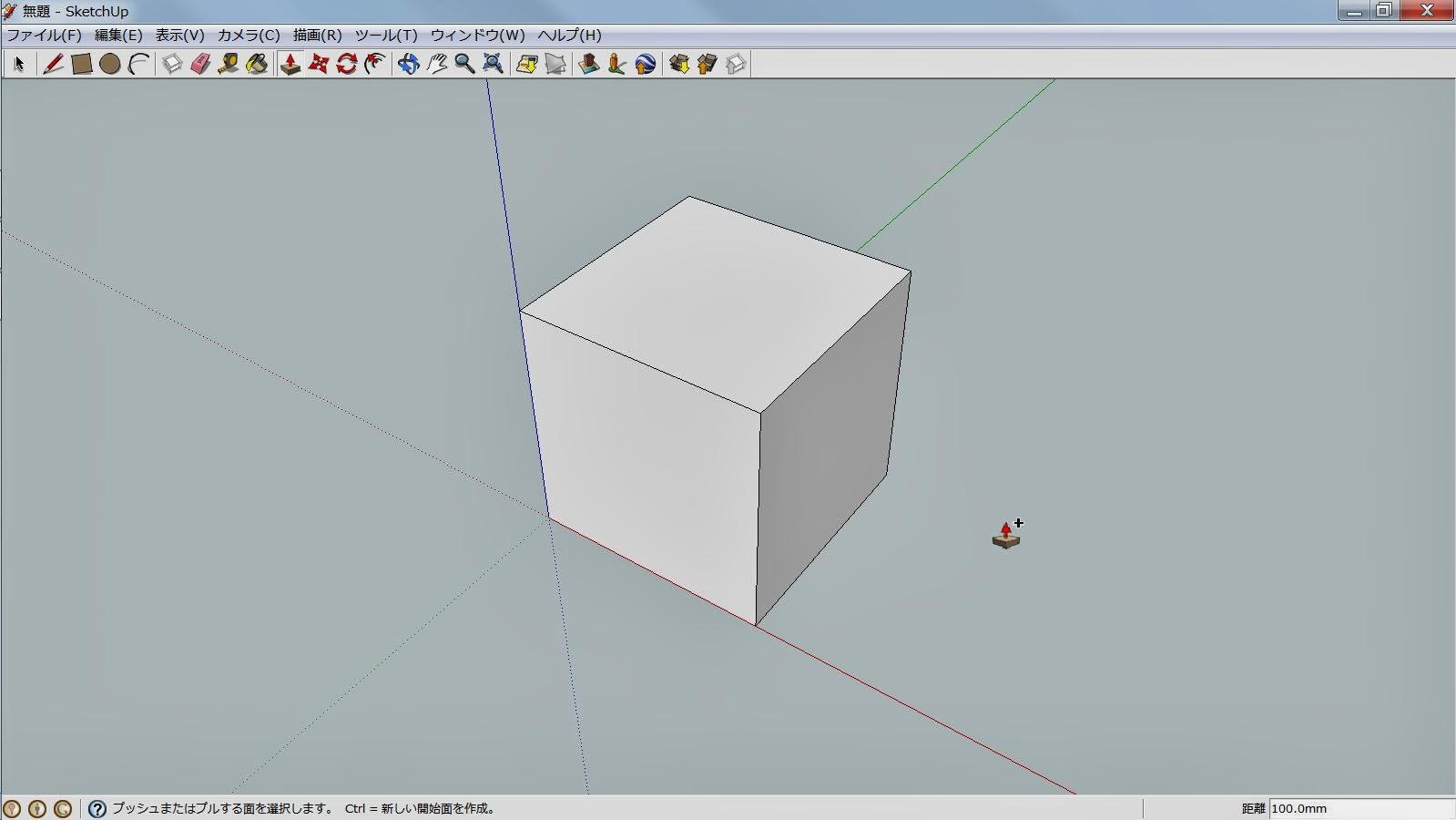 DesignSpark Mechanicalを導入するその1 | Lunran Studio
