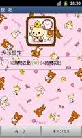 Screenshot of Rilakkuma Clock Widget 2