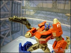 FOC optimus (26)