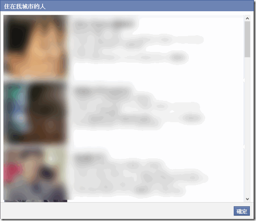 facebook graph search-02