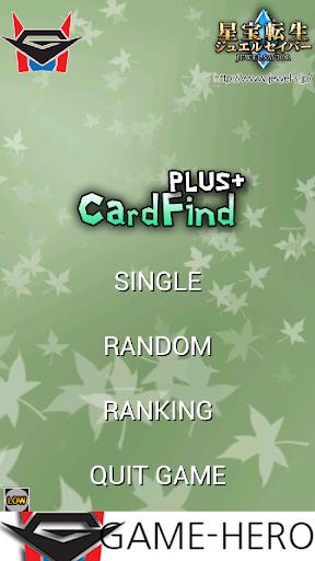 Card Find Plus - Jewelsavior