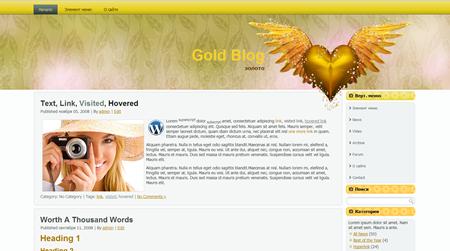 золотой шаблон для блога