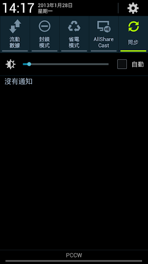 Screenshot_2013-01-28-14-17-57.png