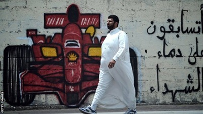 bahrain_gp_protest