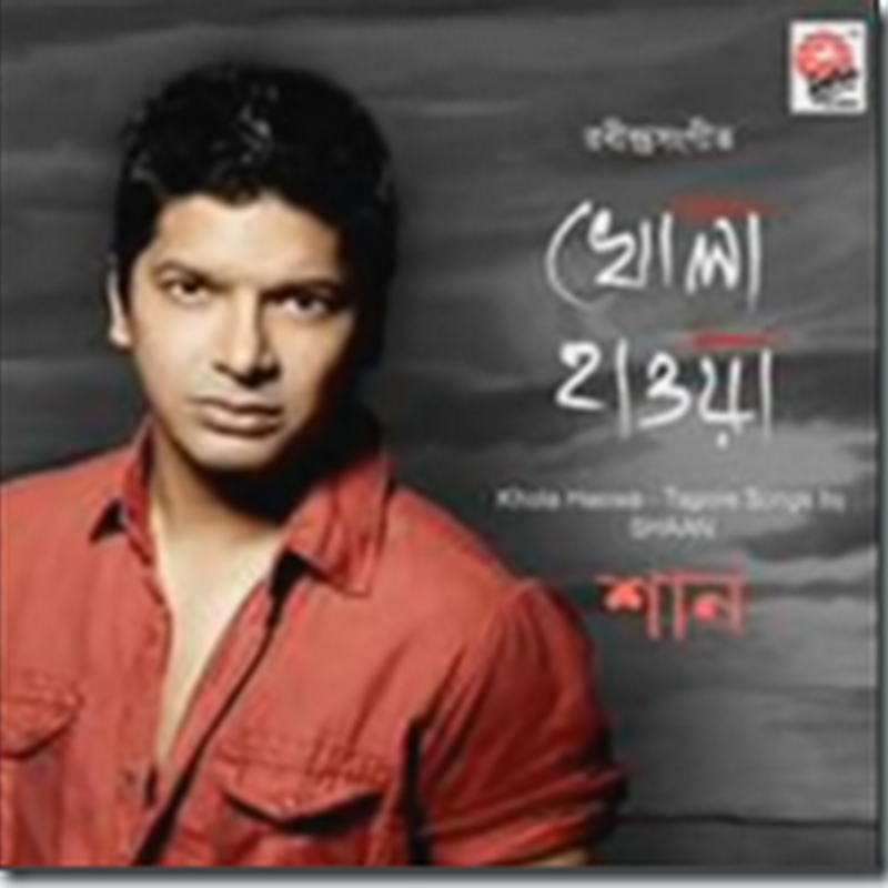 Tomar Khola Haowa Rabindra sangeet Album Songs Mp3 by Shaan Free Download