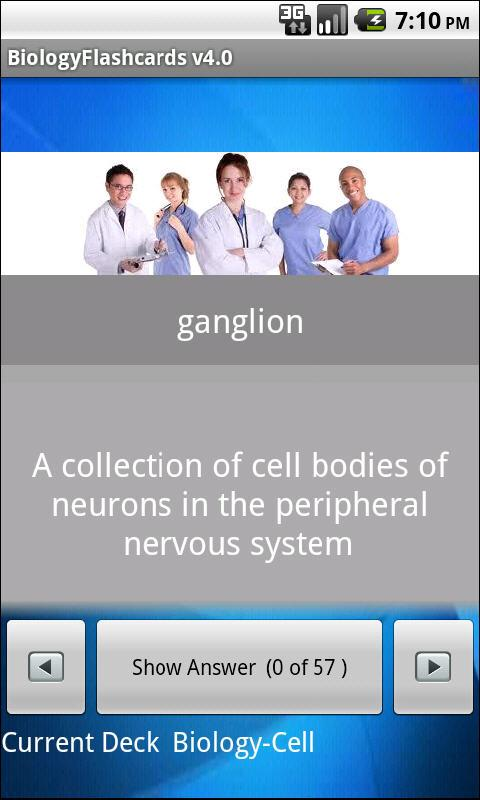 Biology FlashCards- screenshot
