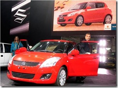 swift dzire latest