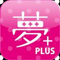 夢展望+ icon