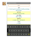 Bangla 2 English Dictionary icon