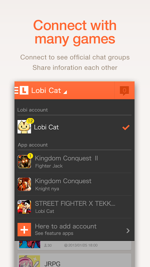 Lobi / Free game, Group chat - screenshot