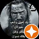 تافيلات عربية