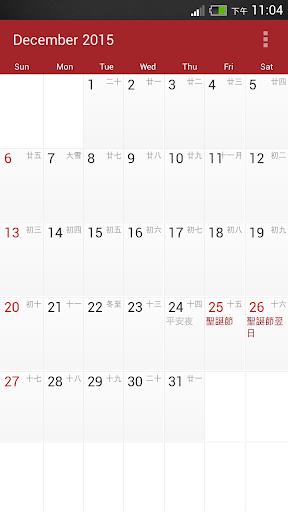 香港公眾假期2015