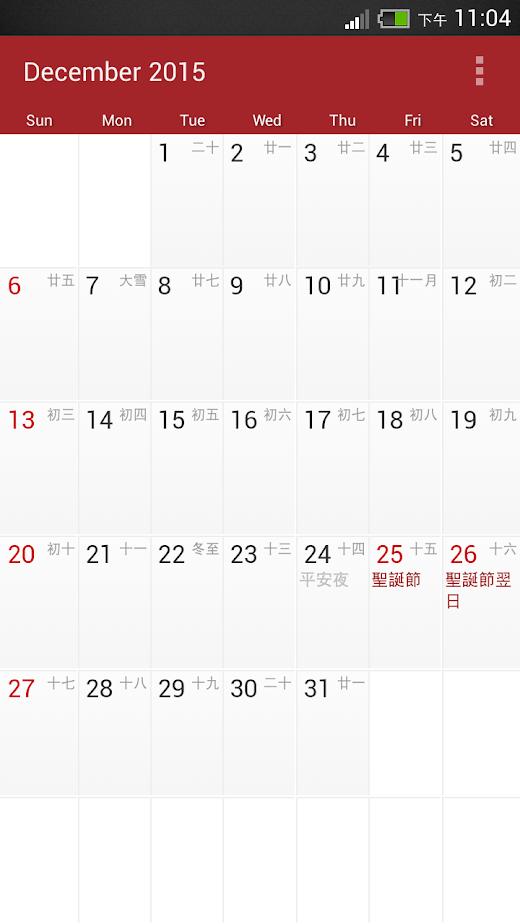 內容 2015 年 香港 公眾 假期 2014 年 香港 公眾 假期