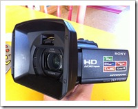 Sony hdr cx740