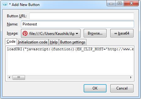 ff-add-button2