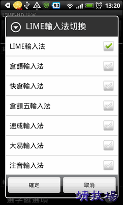 J431_11 android lime hd