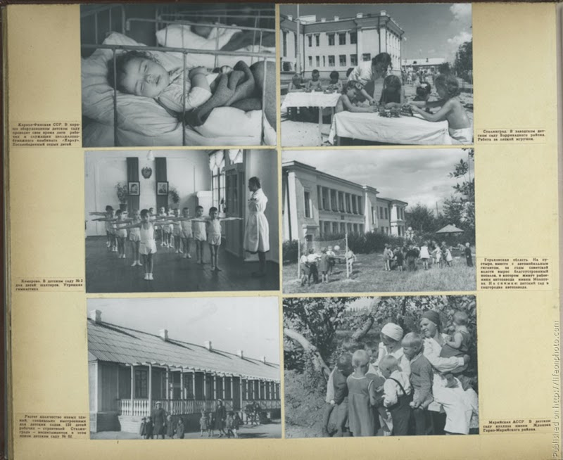 """Фото """"Дети в СССР - 1947"""""""