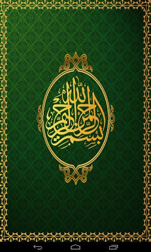 40 Rabbanas Duaas of Quran