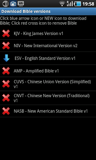 多版本对照圣经