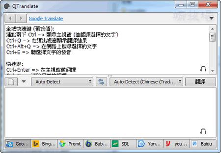 qtranslate 4.1.0 gratuit