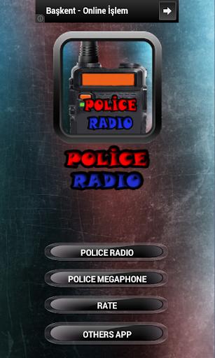 最好的警察广播电台的声音