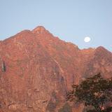月 一の倉岳