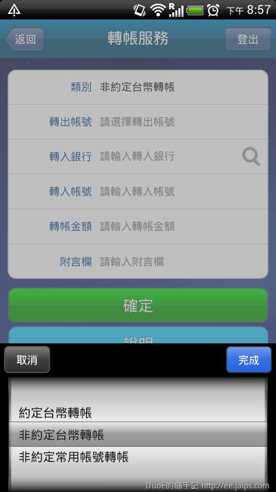 [2014-05-22%252020.57.30%255B2%255D.png]