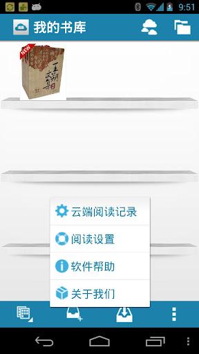 王朔文集 典藏版