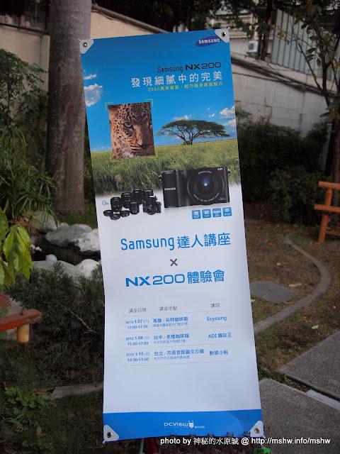 P1080050.JPG