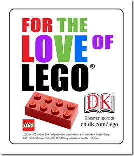 Love of LEGO - sep21